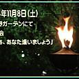 2014_b000