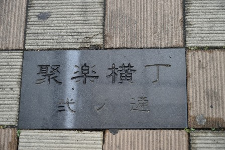 514_shi03