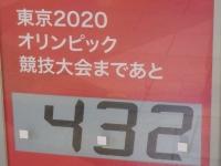 20200531004
